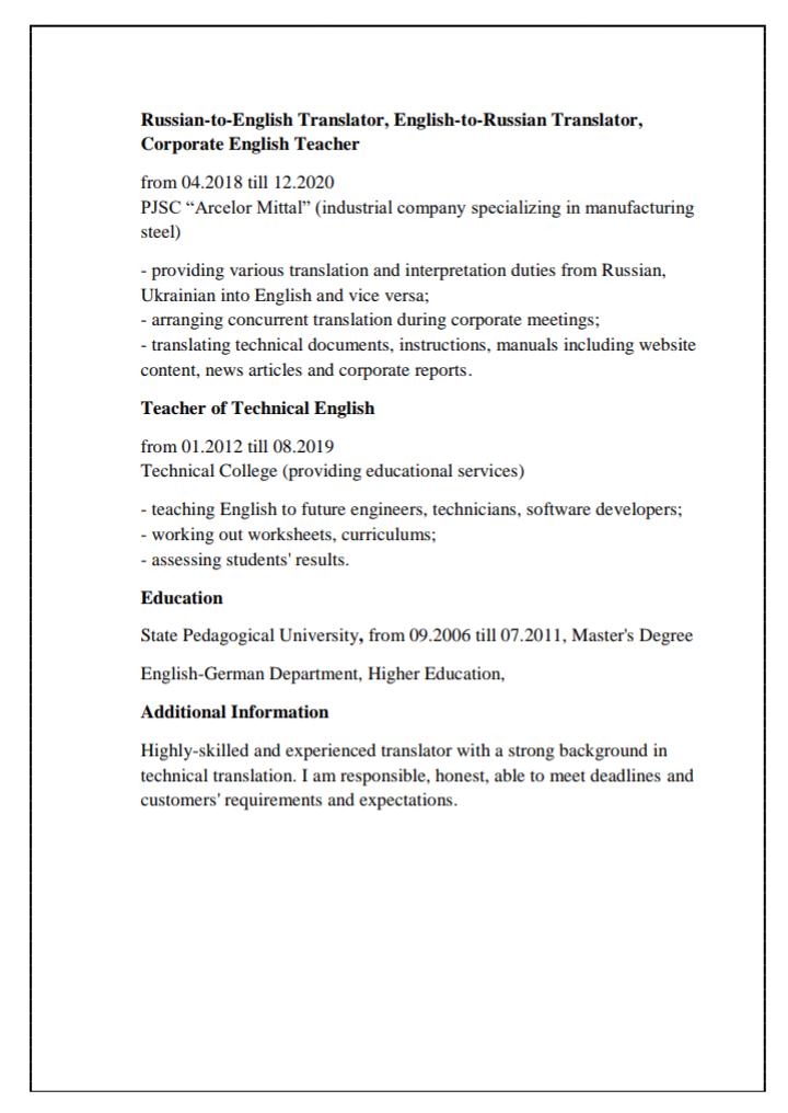 переводчик технического английского